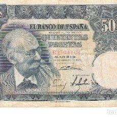 Billetes españoles: BILLETE DE ESPAÑA DE 500 PESETAS DE 1951 CIRCULADO MANCHADO. Lote 191052615