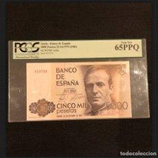 Billetes españoles: 5000 PESETAS UNC CERTIFICADO 65 SIN SERIE. Lote 191053123