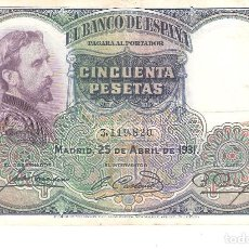 Billetes españoles: BILLETE DE ESPAÑA DE 50 PESETA DE 1931 CIRCULADA . Lote 191056866