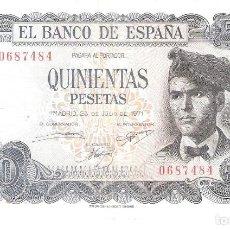 Billetes españoles: BILLETE DE ESPAÑA DE 500 PESETA DE 1971 CIRCULADA . Lote 191057340