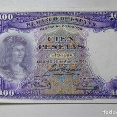Billetes españoles: RARO EJEMPLAR BILLETE 100 PESETAS 1931 REPUBLICA SIN SERIE EBC-*PAGO SOLO PAYPAL*. Lote 191070852