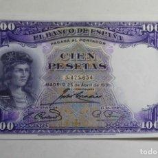 Billetes españoles: RARO EJEMPLAR BILLETE 100 PESETAS 1931 REPUBLICA SIN SERIE EBC*PAGO SOLO PAYPAL*. Lote 191070897