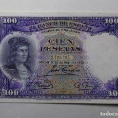 Billetes españoles: BONITO EJEMPLAR BILLETE 100 PESETAS 1931 REPUBLICA SIN SERIE EBC-*PAGO SOLO PAYPAL*. Lote 191070963