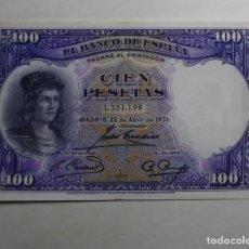 Billetes españoles: BONITO EJEMPLAR BILLETE 100 PESETAS 1931 REPUBLICA SIN SERIE MBC++*PAGO SOLO PAYPAL*. Lote 191071032