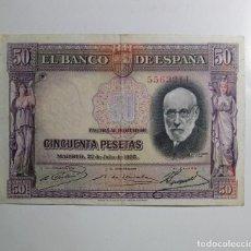 Billetes españoles: BONITO EJEMPLAR BILLETE 50 PESETAS 1935 REPUBLICA SIN SERIE MBC++*PAGO SOLO PAYPAL*. Lote 191071356
