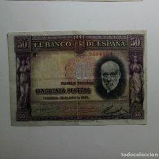 Billetes españoles: BONITO EJEMPLAR BILLETE 50 PESETAS 1935 REPUBLICA SIN SERIE MBC+*PAGO SOLO PAYPAL*. Lote 191071427