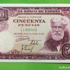 Billetes españoles: BILLETE DE 50 PESETAS DEL AÑO 1951, SANTIAGO RUSIÑOL. EBC+++. SIN CIRCULAR. SERIE C. PLANCHA. Lote 191072692