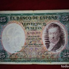 Billetes españoles: ESPAÑA 25 PESETAS 1931 VICENTE LÓPEZ RB 37. Lote 191118435