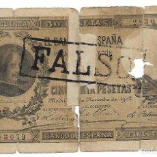 Billetes españoles: BILLETE DE 50 PESETAS DE 30 DE NOVIEMBRE DE 1902 DEDICADO A VELÁZQUEZ. Lote 191332482