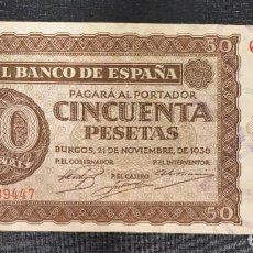 Billetes españoles: BILLETE 50 PESETAS 1936 BURGOS. Lote 191365666