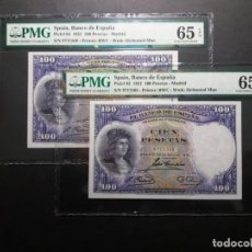 Billetes españoles: PMG BILLETES 100 PESETAS 1931 CÓRDOBA, PAREJA (EL GRAN CAPITÁN) CERTIFICADO PMG 65 EPQ SIN CIRCULAR. Lote 191617673