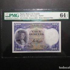 Billetes españoles: PMG BILLETE 100 PESETAS 1931 CÓRDOBA (EL GRAN CAPITÁN) CERTIFICADO PMG 64 EPQ SIN CIRCULAR. Lote 191625677