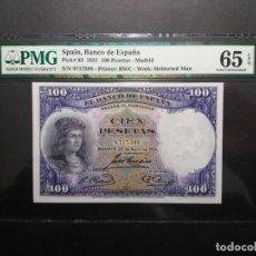 Billetes españoles: PMG BILLETE 100 PESETAS 1931 CÓRDOBA (EL GRAN CAPITÁN) CERTIFICADO PMG 65 EPQ SIN CIRCULAR. Lote 191626817