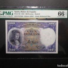 Billetes españoles: PMG BILLETE 100 PESETAS 1931 CÓRDOBA (EL GRAN CAPITÁN) CERTIFICADO PMG 66 EPQ SIN CIRCULAR. Lote 191627962