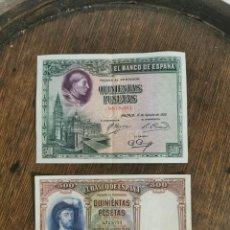 Billetes españoles: ANTIGUOS BILLETES DE 500 PESETAS Y BUENAS CONDICIONES . Lote 191718211