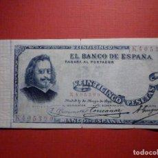 Billetes españoles: BILLETE CLÁSICO ESPAÑA 25 PESETAS VEINTICINCO - 17 DE MAYO DEL AÑO 1899 QUEVEDO - MUY RARO Y ESCASO. Lote 177509118