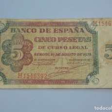 Billetes españoles: BILLETE DE 5 PESETAS AGOSTO DE 1938 (BURGOS) CON SERIE H ... L483. Lote 192277646