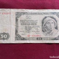 Billetes españoles: POLONIA - 50 ZLOTYCH 1948. Lote 192351101