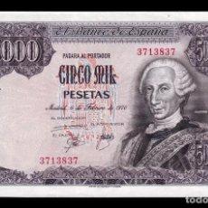 Billetes españoles: ESPAÑA 5000 PESETAS CARLOS III 1976 PICK 155 SIN SERIE MBC/EBC VF/XF . Lote 192354432