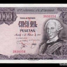 Billetes españoles: ESPAÑA 5000 PESETAS CARLOS III 1976 PICK 155 SIN SERIE MBC/EBC VF/XF . Lote 192354493