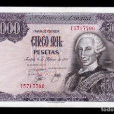 Billetes españoles: ESPAÑA 5000 PESETAS CARLOS III 1976 PICK 155 SERIE I MBC/EBC VF/XF . Lote 192354747
