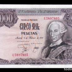 Billetes españoles: ESPAÑA 5000 PESETAS CARLOS III 1976 PICK 155 SERIE U MBC/EBC VF/XF. Lote 192354932