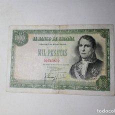 Billetes españoles: NUMERO BAJO ESCASO BILLETE 1000 PESETAS 1940 SIN SERIE MBC- SPAIN BANKNOTE*PAGO SOLO PAYPAL*. Lote 192358558