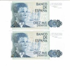 Billetes españoles: LOTE 2 BILLETES 10000 PTS 24 SEPTIEMBRE 1985, SIN SERIE , PLANCHA. Lote 192614116