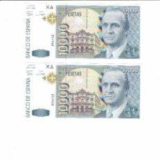 Billetes españoles: LOTE 2 BILLETES 10000 PTS. 12DE OCTUBRE 1992, JUAN CARLOS, SIN SERIE Y SEGUIDOS, PLANCHA. Lote 192614288
