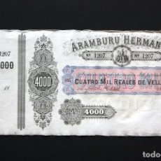 Billetes españoles: 4000 REALES DE VELLÓN. ARAMBURU HERMANOS, CÁDIZ. BILLETE PRECURSOR SIGLO XIX.. Lote 276125553