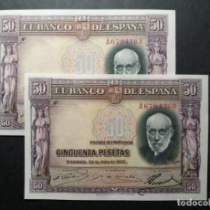 Billetes españoles: 50 PESETAS 1935, SERIE A ,RAMÓN Y CAJAL. PAREJA CORRELATIVA. Lote 194146022