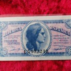 Billetes españoles: BILLETE REPÚBLICA 50 CTS SÈRIE CIRCULAR. Lote 194207723