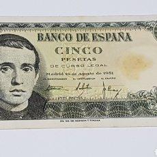 Billetes españoles: BILLETE DE 5 PESETAS. Lote 194218047