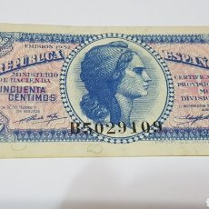 Billetes españoles: BILLETE DE 50 CÉNTIMOS. Lote 194218738