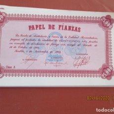 Banconote spagnole: PAPEL DE FIANZAS 25000 PESETAS - 1984. Lote 194248350