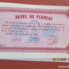 Banconote spagnole: PAPEL DE FIANZAS 25000 PESETAS - 1984. Lote 194248795