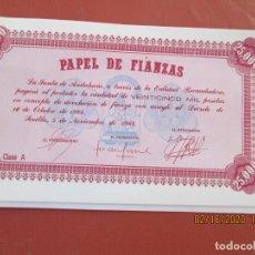 Billetes españoles: PAPEL DE FIANZAS 25000 PESETAS - 1984. Lote 194249018