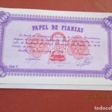 Billetes españoles: PAPEL DE FIANZAS 10000 PESETAS - 1984. Lote 194249120