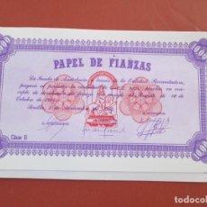 Billetes españoles: PAPEL DE FIANZAS 10000 PESETAS - 1984. Lote 194249181
