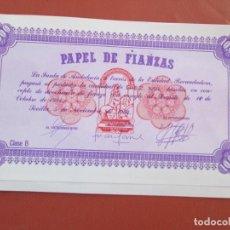 Billetes españoles: PAPEL DE FIANZAS 10000 PESETAS - 1984. Lote 194249240