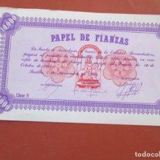Billetes españoles: PAPEL DE FIANZAS 10000 PESETAS - 1984. Lote 194249296