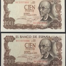 Billetes españoles: CMC 100 PESETAS 17 NOVIEMBRE 1970 FALLA SERIE ESPECIAL 9C PAREJA CORRELATIVA SIN CIRCULAR. Lote 194275092