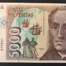 Billetes españoles: CMC 5000 PESETAS 12 OCTUBRE 1992 COLON SIN SERIE SIN CIRCULAR. Lote 194275965