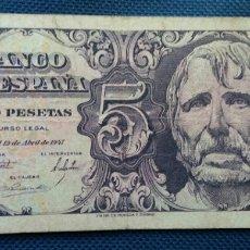 Billetes españoles: 5 PESETAS 1947 SÉNECA. SIN SERIE. Lote 194301287