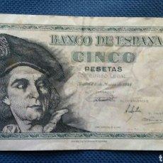 Billetes españoles: 5 PESETAS 1948 ELCANO. Lote 194302183