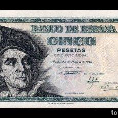 Billetes españoles: ESPAÑA SPAIN 5 PESETAS J. S. ELCANO 1948 PICK 136 SIN SERIE SC- AUNC. Lote 194306503
