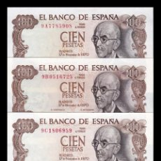 Billetes españoles: ESPAÑA SET 3 BILLETES 100 PESETAS M. DE FALLA 1970 PICK 152R REPOSICIÓN SERIES 9A, 9B, 9C SC UNC. Lote 194309071