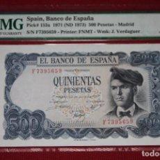 Billetes españoles: ESPAÑA 1971 500 PESETAS PMG 68 EPQ. Lote 194366662