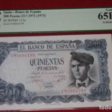 Billetes españoles: ESPAÑA 1971 500 PESETAS PCCS 65 PPQ. Lote 194366808