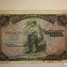 Billetes españoles: BILLETE CLASICO BANCO ESPAÑA. Lote 194408040